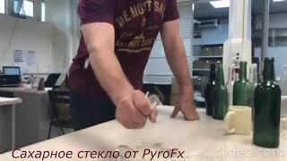 Как раздавить стакан рукой?