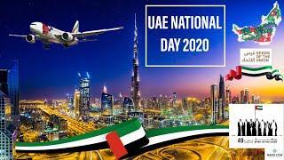 UAE NATIONAL DAY 2020 | 49th UAE National Day WhatsApp status| اليوم الوطني الـ 49 لدولة الإمارات