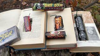 Самые мощные петарды против книг с коммунистической пропагандой (полное видео по ссылке в описании)