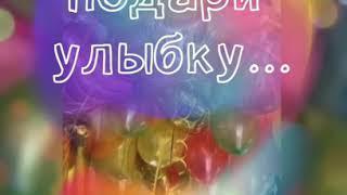 Сервис по доставке гелиевых шаров Бишкек!