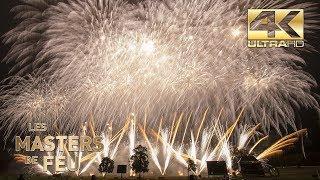 ⁽⁴ᴷ⁾ Les Masters de Feu 2018: Closing Fireworks - ArtEventia - Feuerwerk - Feu d'artifice - Vuurwerk