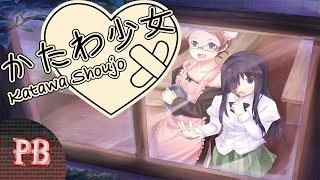 Katawa Shoujo №15. Фейерверки! (Рут Ханако)