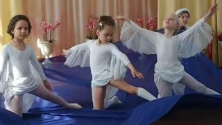 Василий Пастухов - Детский сад. Танец маленьких лебедей. Отзывы. Выпускной 2019