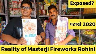 Reality of Masterji Fireworks | Cheapest crackers for Dusshera | Diwali crackers at cheapest rate