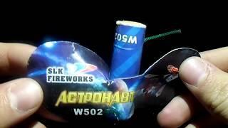 Взрываем петарды с эффектами ночью! Тест петард| Пиротехника на Новый Год2020