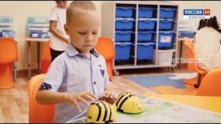 Главная тема. Детские сады. Выпуск от 09.09.2021