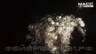 Высокие фонтаны и супер фейерверк на свадьбе в Чебоксарах  «Масс Эффект»