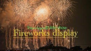 Timelapse of Ayu festival fireworks display‼