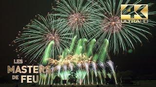 ⁽⁴ᴷ⁾ Les Masters de Feu 2018: Grand Final - France - Fireworks - Feu d'artifice - Vuurwerk