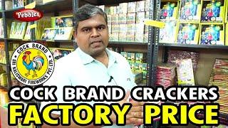 Cock Brand Crackers | Factory Price | Kaliswari Fireworks Factory Outlet in Pallavaram