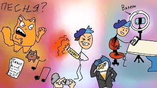 Титровая Музыка из кота Альберта - это песня чаю?   Распаковка браслета mi Band 4   Бахаем хлопушки