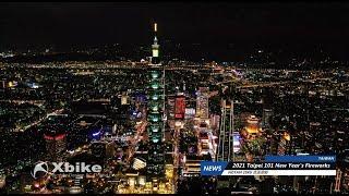 2021 Taiwan Taipei 101 New Year's Fireworks 101 ! Drone 空拍台北101 跨年煙火