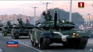 Поготовка к параду и торжествам ко Дню Независимости Беларуси. Панорама