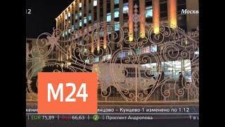 Столицу начнут украшать к Новому году со 2 декабря - Москва 24