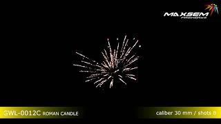 """Римские свечи Maxsem, GWL-0012C, ROMAN CANDLE, 1,2""""х 8 залпов, 1 шт"""