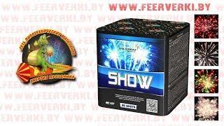 """MC107 Show от сети пиротехнических магазинов """"Энергия Праздника"""""""