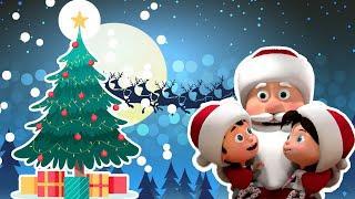 Дед Мороз что ты нам принес?