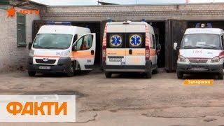 Бьют и зикидывают камнями. В Украине участились нападения на врачей скорой