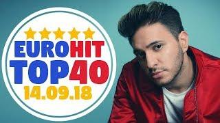 ЕвроХит ТОП 40 | Хит-Парад за неделю от 14 Сентября 2018 | Европа Плюс | EUROPA PLUS
