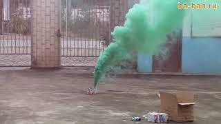 Дымовой фонтан зеленый MA0509/G (Maxsem)