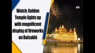 Watch: Golden Temple lights up with magnificent display of fireworks on Baisakhi