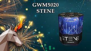 "GWM5020 Стена / Stene (1,2"" x 19) пиротехника оптом ""ОГОНЁК"""