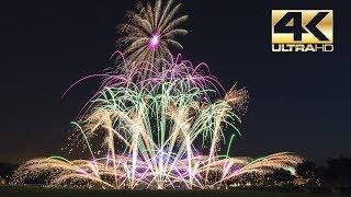 ⁽⁴ᴷ⁾ Marcq-en-Baroeul (Lille  Rijsel) Feu d'Artifice - Fireworks - Quatorze Juillet 2018