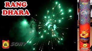 RANG DHARA from Sony Fireworks - Multishot Skyshot Shells