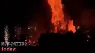 Видео из Житомирской области, где произошёл взрыв во время пиротехнического шоу.