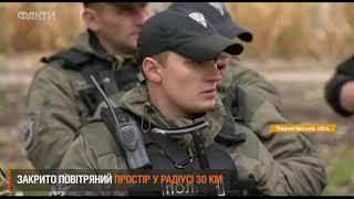 Ичня - видео взрывов | Первые кадры пожара в Черниговской области