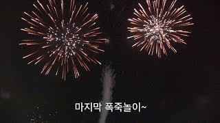 2018 전주세계소리축제 불꽃놀이 Jeonju SORI Festival Fireworks