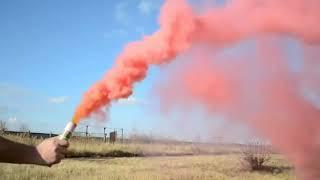 Факел пиротехнический дымовой красный
