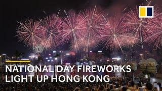 Fireworks light up Hong Kong's skyline on China National Day