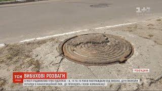 Троє підлітків постраждали від вибуху петарди на Рівненщині