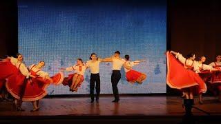 Весёлый новогодний русский народный танец
