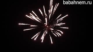 """Фестивальные шары VS-0046 Пушка / ARTILLERY SHELLS (2"""" х 8)"""