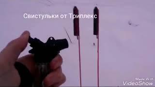 С - R0445 Ракеты свистульки