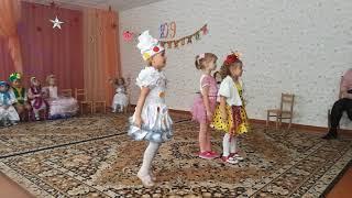 Танец «Хлопушки» детсад «Ромашка»