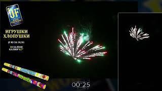 Римская свеча JF RS 18 10 01 Игрушки Хлопушки 60 2 Джокер 7