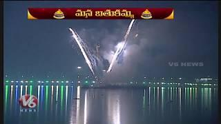 Fireworks Show In Saddula Bathukamma Celebrations At Tank Bund | Hyderabad | V6 News