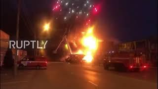 Russia: Fireworks explode as market in Rostov-on-Don catches fire