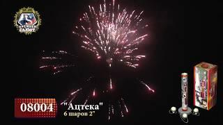 Ацтека Фестивальные шары