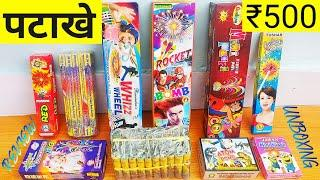 DIWALI FIREWORKS STASH 2020 | CRACKER STASH 2020 | FIRECRACKERS STASH 2020 | DIWALI STASH 2020 PART7