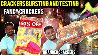 சிவகாசி பட்டாசு | Crackers Bursting and Testing | Fancy Crackers | Sivakasi Fireworks | Video Shop