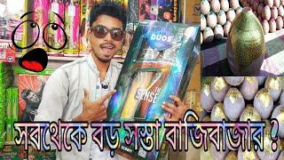 Diwali Special Cheapest Fireworks Market 2018 | Wholesale Cheapest Bazi Bazar in Kolkata ?