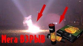 Взрываем мощные петарды - С НОВЫМ ГОДОМ!