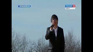 Песни Стаса Михайлова на ненецком? Легко!