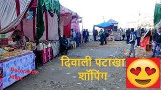 Diwali Fireworks Shopping | Bargaining, Pataka Market, Decoration Items & More | Hindi | #GBVlog1