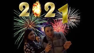 ВСТРЕЧАЕМ 2021 САЛЮТОМ С БАЛКОНА