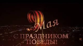 [12] Салют 9 мая. Краснодар.